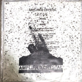 Amplifed Crystal