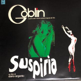 Suspiria / サスペリア