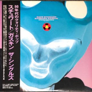 スチュワート/ガスキンザ・シングルズ
